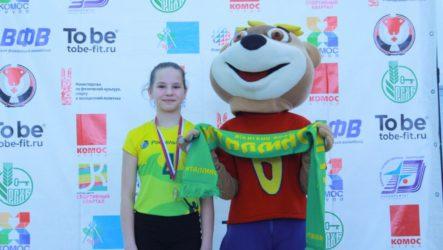 Второй традиционный турнир по волейболу среди девочек 2007 г. р. и моложе на призы ЖВК «Италмас-ИжГТУ»