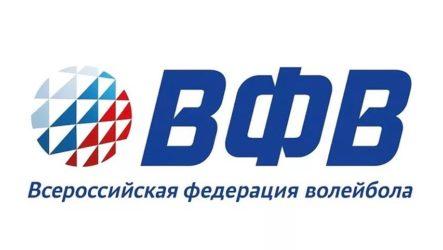 Список команд Чемпионата России Высшая лига «Б» 2019/2020