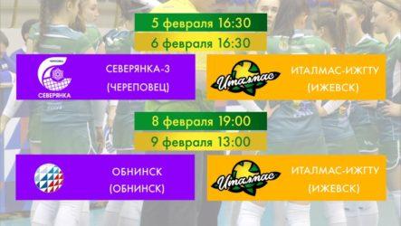 10-й тур Чемпионата России