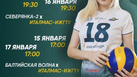6-й тур Чемпионат России Высшая лига «Б»