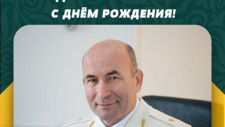Владимир Анатольевич, с днём рождения!