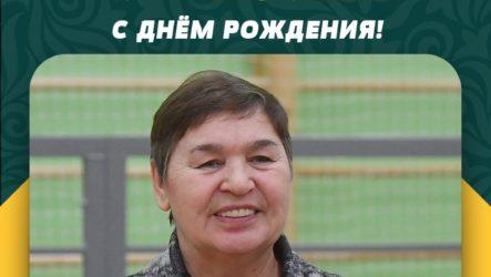 Галина Васильевна, с днём рождения!